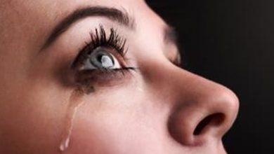 Photo of 8 فوائد صحية للبكاء منها تحسين النظر