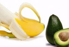 Photo of دراسة: الموز والأفوكادو يحميان من السكتة القلبية