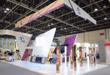 Photo of شركة سعودية تستعرض 3 ابتكارات تكنولوجية في جيتكس