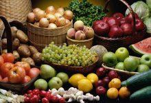 Photo of هل ترمي هذه الأجزاء من الفواكه والخضروات؟.. خسرت الكثير من الفوائد !
