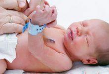 Photo of دراسة حديثة: طول القطع الجراحي يرتبط بمستوى الألم بعد الولادة القيصرية