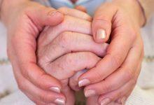 Photo of نصائح صحية لمزودي الرعاية اليومية لمرضى السرطان