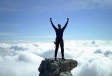 Photo of 5 خطوات لاسترجاع الثقة بالنفس