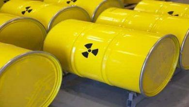 Photo of أخطار النفايات النووية