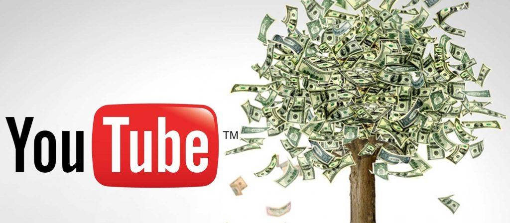 كيف تربح أموال من يوتيوب