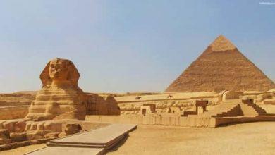 Photo of معلومات عن حضارة مصر القديمة