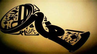 Photo of أهمية الوصف في اللغة العربية