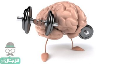 Photo of تقوية الذاكرة دليل كامل لعلاج مشكلات الذاكرة بطرق طبيعية ومضمونة 100%