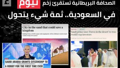 """Photo of في السعودية.. """"ثمة شيء يتحول"""""""