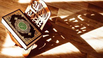 Photo of تفسير قراءة القرآن في الحلم – معنى رؤيا قراءة القرآن في المنام