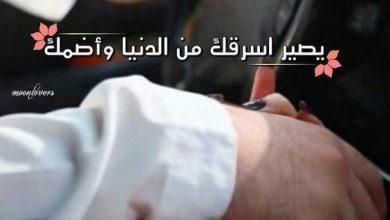 Photo of رسائل رومانسية سعودية