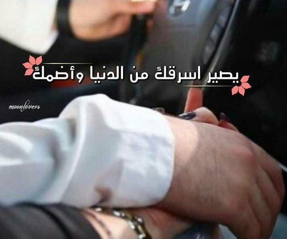 رسائل رومانسية سعودية