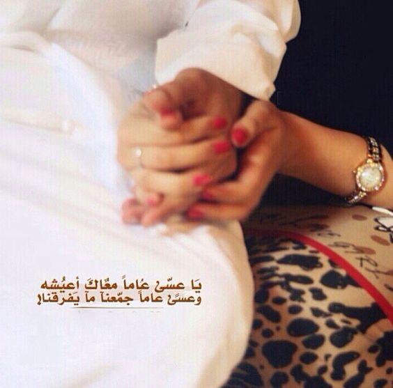 صورة رسائل رومانسية سعودية