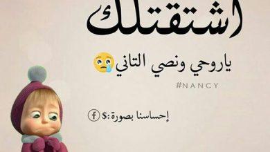 Photo of رسائل اعتذار للحبيب