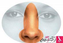 Photo of وجود جسم غريب في الأنف