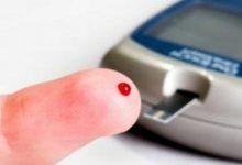 Photo of طرق انتقال مرض السكري