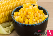 Photo of فوائد أكل الذرة الصفراء