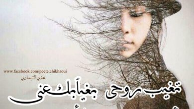 Photo of لأنــك مني