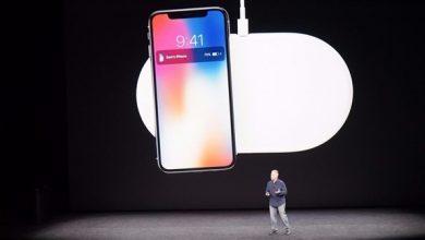 "Photo of ""آي أو إس 11.2"" يدعم الشحن اللاسلكي لهواتف آي فون"
