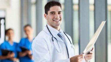 Photo of هذه الأعراض تطلّب رؤية الطبيب