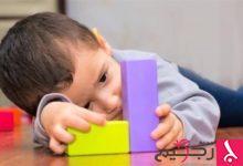Photo of ألعاب الفيديو تساعد أطفال التوحد على التوازن