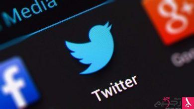 Photo of تويتر تختبر ميزة الإشارات المرجعية