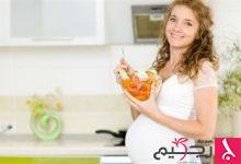 Photo of أهم توجيهات التغذية وقت الحمل