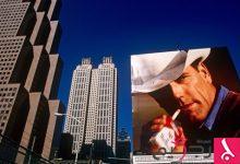 Photo of شركات التبغ الأمريكية تبدأ في تنفيذ قرار نشر إعلانات للتحذي من التدخين