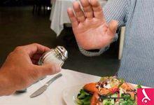 Photo of تقليل الملح يخفض ضغط الدم دون أدوية