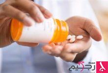 "Photo of ""الصحة العالمية"": 10% من الأدوية مزيفة ورديئة في الدول النامية"