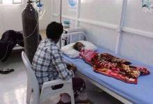 """Photo of """"الصحة اليمنية"""": نسبة تشافي وباء الكوليرا 99.5 % والوفيات تراجعت لتصل 0.2 %"""