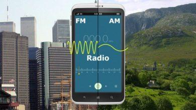 Photo of هل تعلم ما الفرق بين  موجتي الراديو FM و AM؟