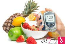 Photo of أغذية ضارة بمرضي السكر