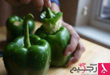 Photo of فوائد الفلفل الاخضر (الرومي) للصحة والشعر والبشرة