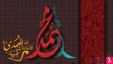 Photo of ما حكم الاحتفال بالمولد النبوي؟