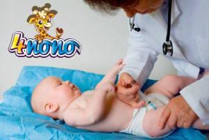 ممنوع منعاً باتاً إعطاء حقنة في عضلة الإلية للأطفال أقل من ٣سنوات