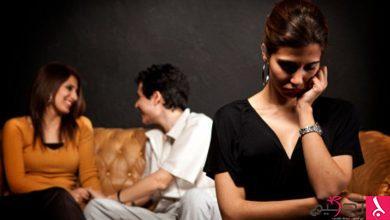 Photo of الغيرة بين الزوجين