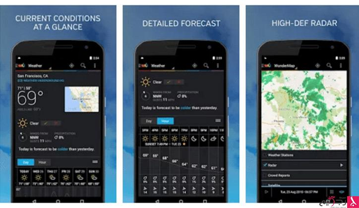 افضل التطبيقات لمعرفة حالة الطقس