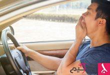 Photo of نصائح صحية للوقاية من النعاس في أثناء قيادة السيارة