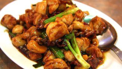 Photo of طريقة عمل الدجاج الصيني بالكاجو