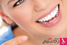 Photo of كيف يمكن تبييض الأسنان بطريقة طبيعية