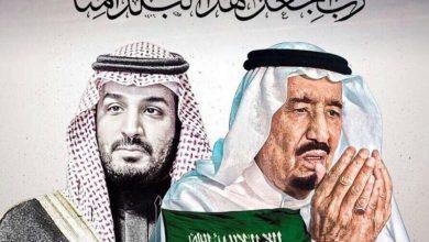 Photo of #الملك_يحارب_االفساد