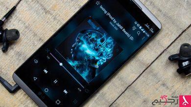 Photo of ميزة رائعة على هواتف آيفون لمحبي الموسيقى