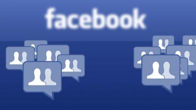 Photo of المشاركات الترحيبية ميزة جديدة تُضاف لمجموعات الفيس بوك