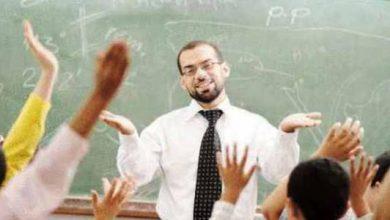 Photo of كلمات عن المعلم