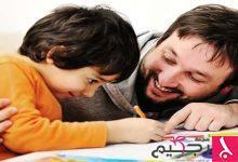 Photo of تأخر النطق عند الأطفال في سن الثالثة