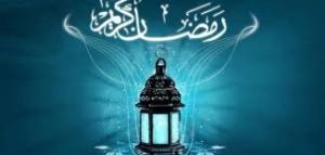 Photo of حالات واتس اب عن رمضان