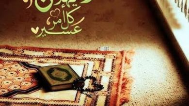 Photo of مسجات اسلاميه روعه , اجمل رسائل دينيه