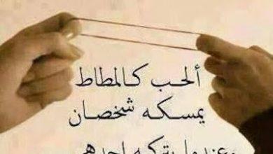 Photo of رسائل لهفة وحب , اجمل رسائل حب