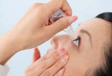 Photo of طرق علاج التهاب القزحية